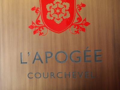 Lapogee-Courchevel