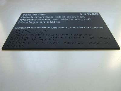 Panneau-Braille-Louvre